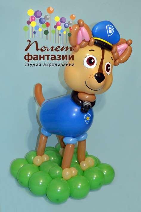 Фото из шаров щенячий патруль гонщик